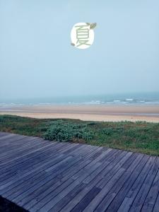 2017初夏,设计一组日照海边散心放松
